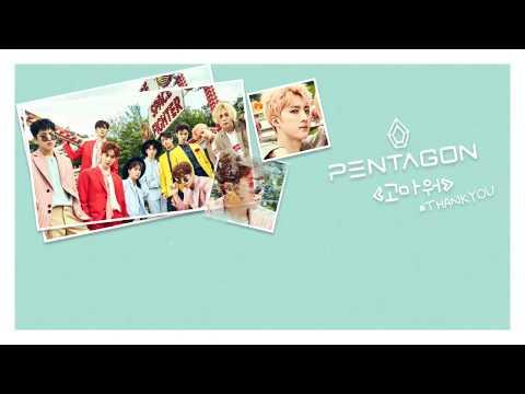 [ซับไทย/คาราโอเกะ] Pentagon - 고마워  (Thank You) (Hui & Jinho)