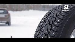 Bridgestone Sverige – Noranza Launch