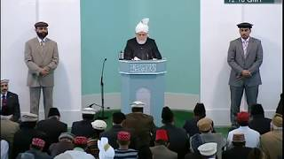 Bengali Friday Sermon 8th June 2012 - Islam Ahmadiyya