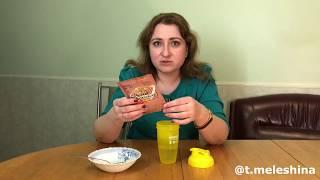 Приготовление Energy Diet Smart Гречневая каша