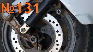 ТО Honda Lead 50:тормоза,вариатор,трос газа.(, 2014-07-17T11:15:11.000Z)