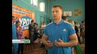 """Д. Труненков и Н. Хренков в проекте """"Урок со звездой"""""""