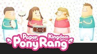 Playing Music - Enjoy! PonyRang English Songs - PonyRang TV Kids Play