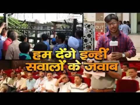 """Realty Media Presents: Realty Mirror """"Aaina Property Ka"""""""