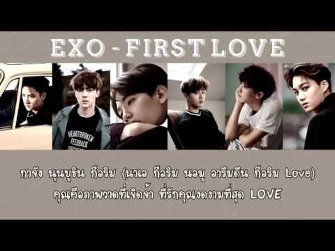 [THAISUB/KARAOKE] EXO - First Love (Studio Ver.)