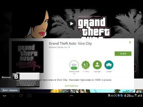 Скачать Google Play Market 7708O all 0 PR на андроид