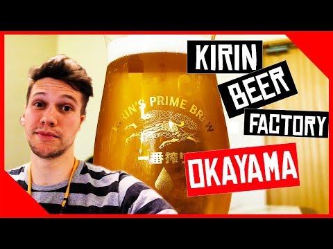 Okayama Kirin Beer Factory Tour
