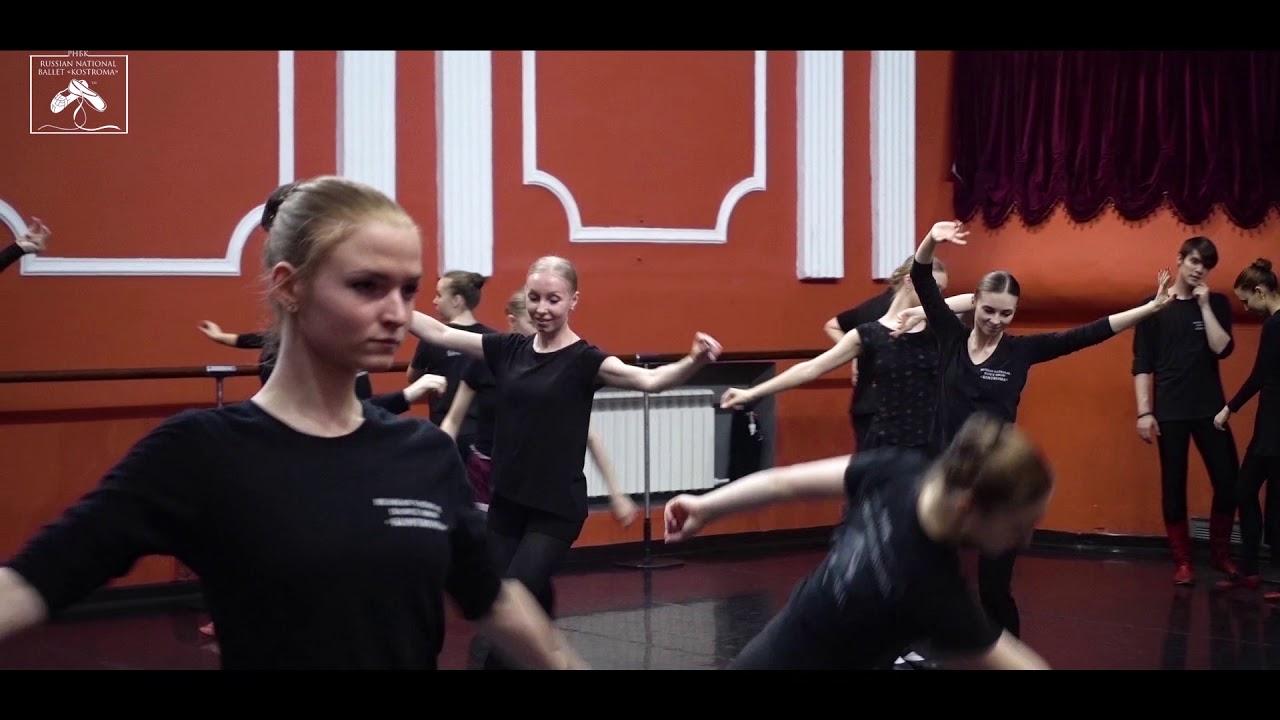 "Christos Shakallis - Greek dance Master Classes with Russian National Ballet ""Kostroma"""