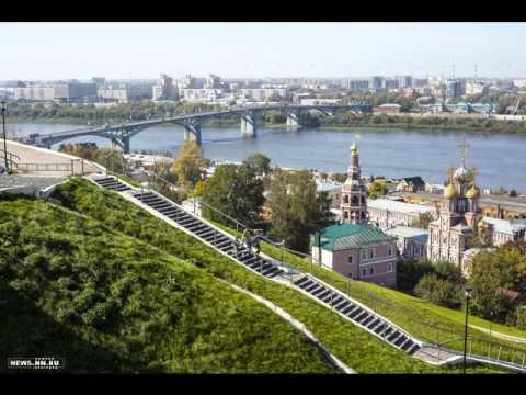 Нижний Новгород Достопримечательности Фото - Nizhny Novgorod Sights of the Photo