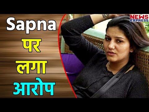 Sapna को Hat Ja Tau में Dance करना पड़ा भारी, Notice हुआ जारी