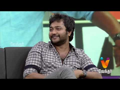 Urumeen Movie Team Interview | Bobby Simha , Reshmi Menon | Vendhar Tv