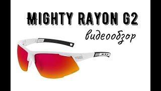 МIGHTY Rayon G2 обзор спортивных солнцезащитных очков