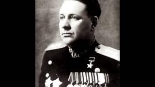 Воспоминания. Самохин Михаил Иванович (1902–1998)