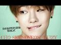 【Cho Seungyeon】▷Uniq◁  ❝ INSPIRES SEX ❞