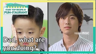 Dad, what are you doing? (Stars' Top Recipe at Fun-Staurant) | KBS WORLD TV 210223