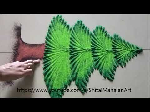 Super Easy Method of Christmas Tree Rangoli| Creative Rangoli by Shital Mahajan.