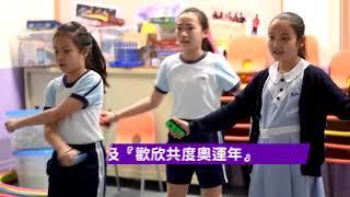 Publication Date: 2021-04-22   Video Title: 元朗官立小學-多元化學校活動