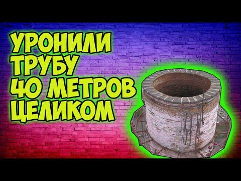 "ООО ""ОЛИМП"" Брянск демонтаж кирпичной трубы"