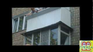 Алюминиевый балконЧ 1(, 2012-08-26T07:12:42.000Z)
