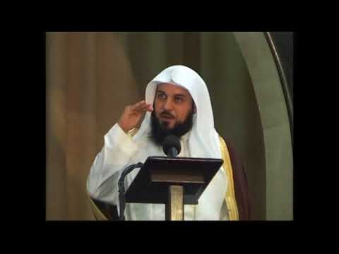 د. محمد العريفي:من اسباب النهضة   د. محمد العريفي