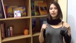 видео Курсы английского языка киев рейтинг