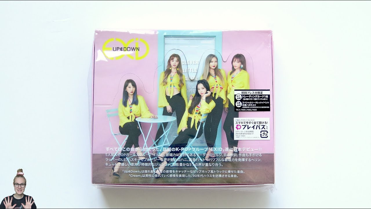 Unboxing EXID 1st Japanese Single Album UP&DOWN [Limited Type A Edition]