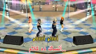 انساك وائل جسار -جديد كاريوكي