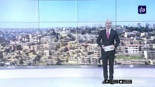 الأردن الأول عربيا في مؤشر سهولة الحصول على القروض - (30-10-2019)