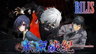 Yang Dinanti | Tokyo Ghoul: War Age [CN] Android Action-RPG (Indonesia)