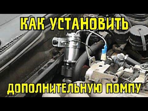 В продаже радиатор охлаждения двигателя для легковых и грузовых авто в новокузнецке. Тюнинг, замена, цена. База автозапчастей: система охлаждения для авто новокузнецка.