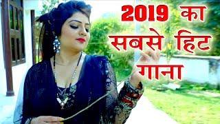 Bahu Jor Ki Sonal Khatri SV Samrat | New Haryanvi Songs Haryanavi 2019 | New Song