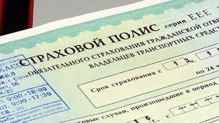 Кубань - один из самых проблемных регионов по ОСАГО(, 2016-06-28T13:25:49.000Z)