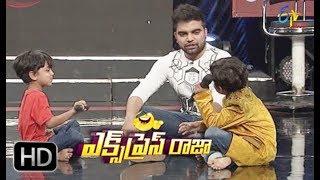 Express Raja | Funny Bite 3 | 1st June 2018 | ETV Plus