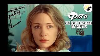 Ирина Таранник - лучшие сериалы и фильмы о любви. #Таранник #Стройка #ЯдумалТыБудешьВсегда