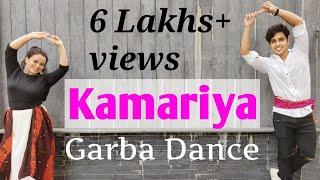 Kamariya - Mitron| Garba Dance | Dharmesh Nayak Choreography | Darshan Raval | ft. Ayesha