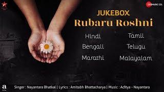 Rubaru Roshni - Sehmi Si Ankhiyon - Audio Jukebox -Nayantara -Amitabh Bhattacharya -Aditya&Nayantara