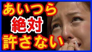 武井咲とEXILE TAKAHIROの結婚に板野友美がブチギレ!?【関連動画】 板...