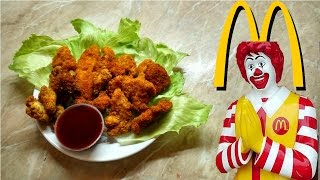 Домашние чикен макнаггетс (chicken mcnuggets)