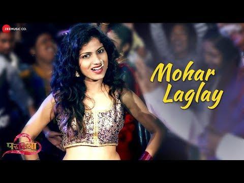 Mohar Laglay   Parkiya   Apeksha Chavan   Supriya Sorate