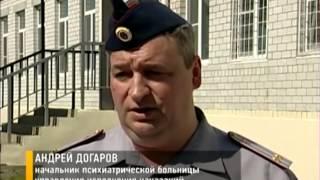 В Рыбинской колонии построили новый больничный корпус(http://gtk.tv/news/22435.ns В Рыбинской колонии № 14 построен новый медицинский корпус. На территории здешней психиатри..., 2013-06-05T07:48:02.000Z)