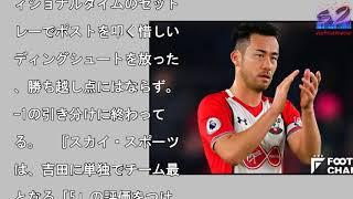 吉田麻也、失点関与でチーム最低評価。ヒーローになりかけるもポストに嫌われる