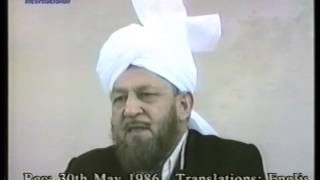 Urdu Khutba Juma on May 30, 1986 by Hazrat Mirza Tahir Ahmad