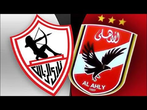 Egyptian League Final Match 2017/2018 Ahly Vs Zamalek Womens