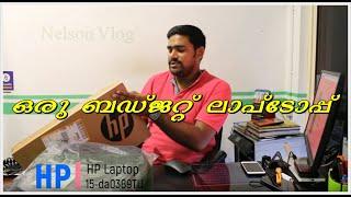 Unboxing HP Laptop 15-da0389TU | Malayalam Review | Best | India | Nelson Vlog