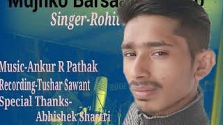 Mujhko Barsaat Bana Lo full    song  (video) whatsapp  status