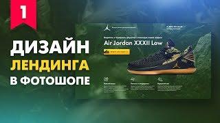 видео Продажа Интернет-ресурса www.el-tuning.ru