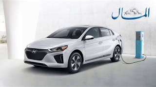 تعرف على أسعار شحن السيارات الكهربائية في مصر ومقارنتها بالبنزين جريدة المال محمد رجب