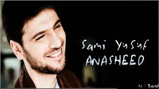 Sami Yusuf - Who Is The Loved One