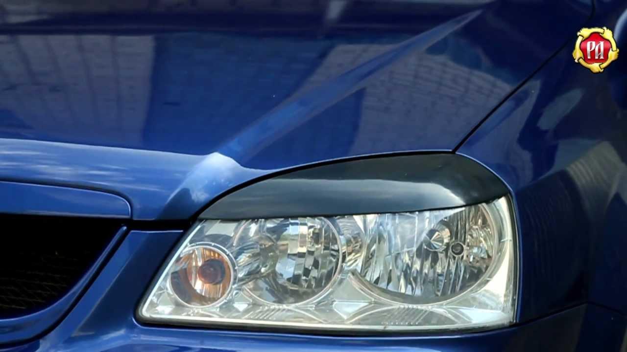 Владелец chevrolet lacetti sedan рассказывает о своей машине на drive2 с фото. Это наша с женой первая. Новые стёкла фар chevrolet lacetti sedan / sw >2010 (l+r) и решётки в бампер. Аксессуары 3 480 ₽ 168200 км. Led лампы в рефлекторные фары chevrolet lacetti. Собственное испытание.