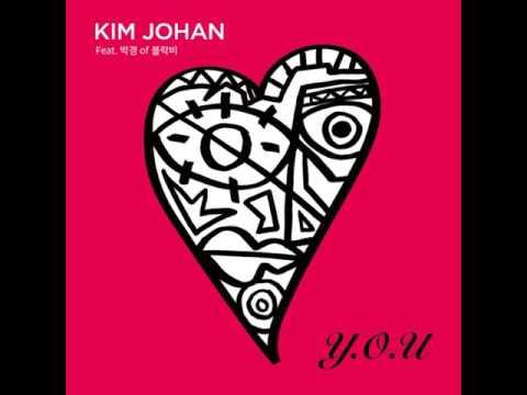 [HQ] [AUDIO] 김조한 (Kim JoHan) - Y.O.U (feat. 박경 Of 블락비)